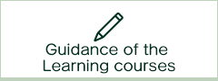 Guidance of the Learning courses